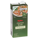 Hy-Vee Chicken Broth 33% Less Sodium Fat Free Gluten Free