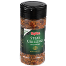 Hy-Vee Steak Grilling Seasoning